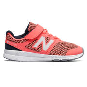 NB Premus Trainer, Salmon