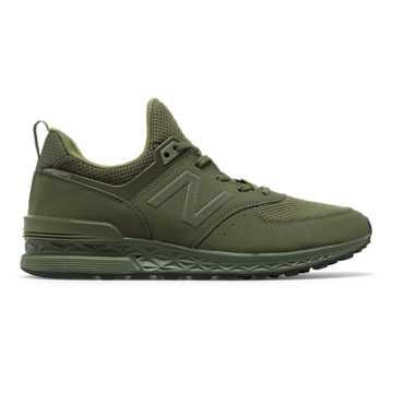 new balance 547 green