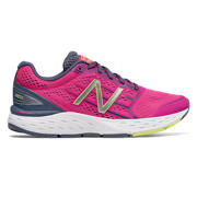 NB 680v5, Pink Glo with Vintage Indigo & Solar Yellow