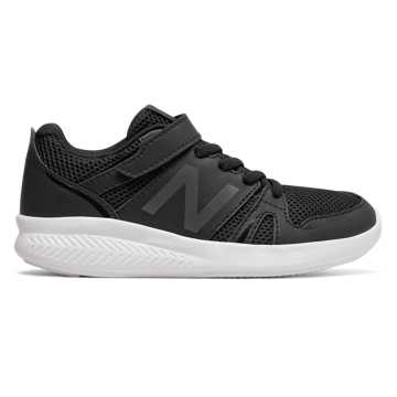 New Balance 570儿童休闲运动鞋 透气舒适 轻量缓震, 黑色